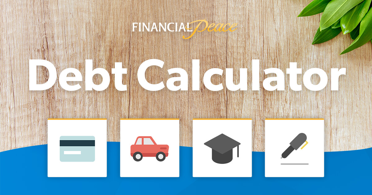 debt calculator tool